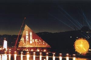 Klangwolke-Linz-1995